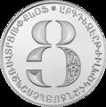 AM-2013-500dram-AlphabetAg-b33.png