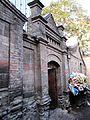 A Folk House Gate near Taiyuan Mosque 2012-09.JPG