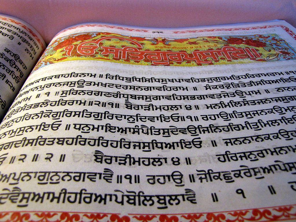 larivaar guru granth sahib pdf