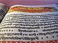 A Guru Granth Sahib page Sikhism scripture (2).jpg