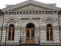 A facade - David the Builder Avenue, Tbilisi.JPG
