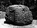A glimpse of Guatemala - Quirigua, The Great Turtle.jpg