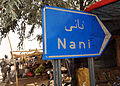 A street sign shows the location of the village of Nani in Ghazni province, Afghanistan, Aug. 30, 2010 100830-F-ZM606-004.jpg