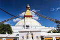 A view of Boudhanath Premises 2017 16.jpg