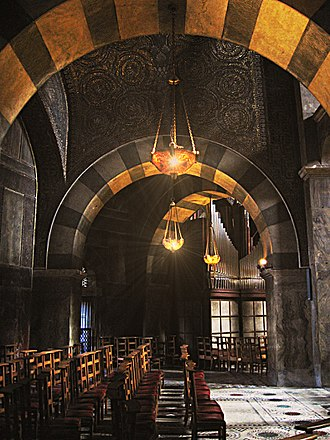 Dates of Epoch-Making Events - Image: Aachen Cathedral top floor