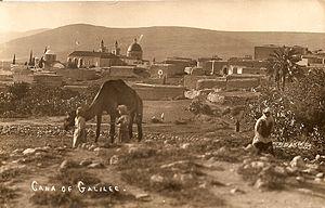 Kafr Kanna - Postcard of Kafr Kanna by Karimeh Abbud, c. 1925