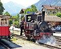 Achenseebahn 2, Jenbach, 2014 (03).JPG