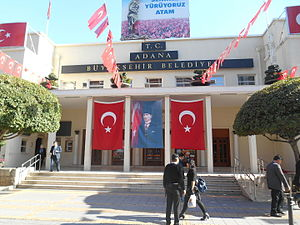 Adana Metropolitan Theatre - Main entrance