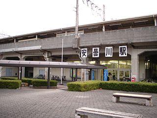 Adogawa Station railway station in Takashima, Shiga prefecture, Japan