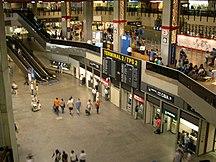Sân bay quốc tế São Paulo-Guarulhos