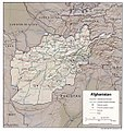 Afghanistan Physiography 2002.jpg