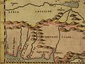 "Africa Minor Nuova Tavola"" (North Central Africa) southwest.jpg"