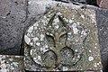 Aghjots Monastery, details (75).jpg