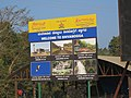 Agumbe Village (12).jpg