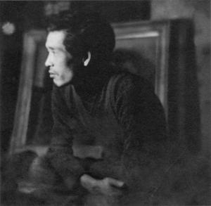 Aimitsu - Image: Aimitsu Photograph of Aimitsu