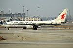 Air China Inner Mongolia, B-2670, Boeing 737-89L (46721486715).jpg