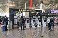 Air China check-in terminals at ZBTJ T2 (20200426114037).jpg