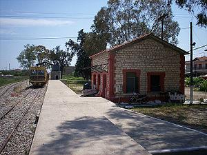 Aitoliko - Railway station