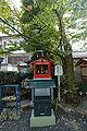 Aizendo Shomanin Osaka05n4272.jpg