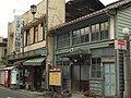 Akechicho, Ena, Gifu Prefecture 509-7731, Japan - panoramio (2).jpg