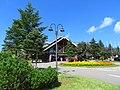 Akita Prefectural Hokuou-no-mori Park Park center 2018.jpg