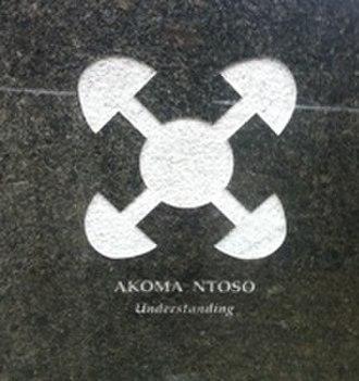 Akoma Ntoso - Image: Akoma Ntoso NPS