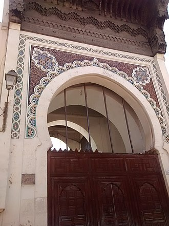 Andalusian Mosque - The entrance gate to the mosque.