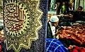 Al-Askari Shrine, days before Arbaeen - Nov 2017 03.jpg