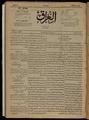 Al-Iraq, Number 263, April 9, 1921 WDL10359.pdf