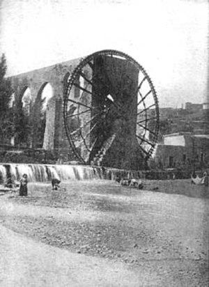 Norias of Hama - Al-Na'urah al-Muhammadiyah at the beginning of the 20th century