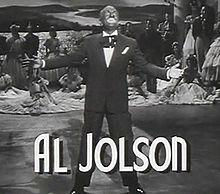 アル・ジョルソン - Wikipedia