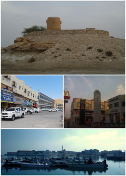 Top to Bottom, Left to Right: Far view of Al Khor Fort, Shops in Al Khor, Al Furjan Market in Al Khor, Harbor at noon