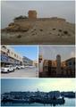 Al Khor City montage1.png
