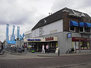 English: Albert Heijn in Holten, The Netherlan...