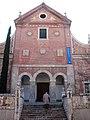 Alcalá de Henares-Colegio Trinitarios.jpg