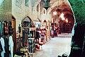 Aleppo trziste 2001.JPG