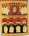 All saints (Rostov, 16 c., Rostov Kremlin).jpg