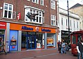 Alliance and Leicester - Broad Street - geograph.org.uk - 780217.jpg