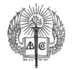 American Book Company (1890) - American Book Company publisher's mark
