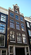 amsterdam binnen brouwers straat 7 929