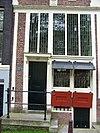 amsterdam bloemgracht 87 door