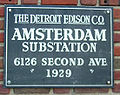 Amsterdam Substation plaque - Detroit Michigan.jpg