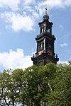 amsterdam westerkerk tower
