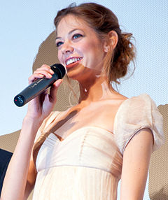 Analeigh Tipton TIFF 2011.jpg