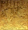 Ankhesenamun-Tutankhamun-ointment-shrine.jpg