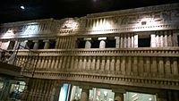 Antropología - Museo Nacional de Antropología ovedc wikimania 026.jpg