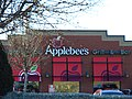 Applebee's (Coventry, Rhode Island) (28006352099).jpg