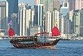 Aqualuna. Hong Kong. (15847086937).jpg