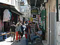 Arab Quarter, old city (498281120).jpg