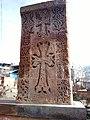 Arinj Karmravor chapel (khachkar) (1).jpg